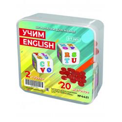 Учим English (2 игры) 5-7...