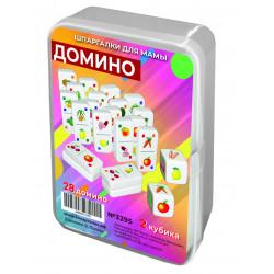 Настольная игра Домино (20...