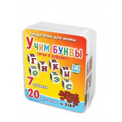 Учим буквы 5-7 лет...