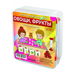 Овощи, фрукты (10 обучающих...